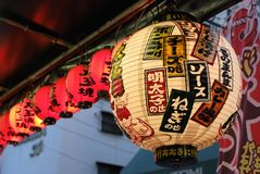 Japanese restaurant adorn. Adorn signboard lantern decorate lamp light restaurant Japanese royalty free stock photo