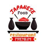 Japanese restaurant badge with rice, sashimi, sake Royalty Free Stock Photography