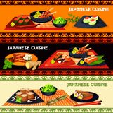 Japanese restaurant banner with dinner dishes. Japanese cuisine restaurant dinner menu banner with seafood and meat dishes. Sushi platter with salmon fish Royalty Free Stock Image