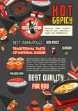 Japanese restaurant menu banner of seafood dishes. Japanese cuisine restaurant menu banner of traditional seafood dishes. Sushi set with salmon fish, shrimp Royalty Free Stock Images