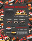 Japanese restaurant sushi and hot dishes menu. Japanese restaurant sushi and hot dishes. Menu banner with frame of seafood sushi and salmon fish roll, sticky Stock Photos