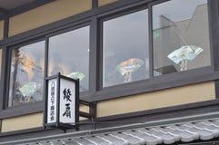 Japanese retail signage Stock Photo