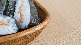 Japanese Rice Ball IV Royalty Free Stock Photography