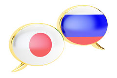 Japanese-Russian conversation concept, 3D rendering Stock Photo