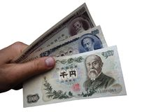 Japanese banknotes of the 1970s Stock Image