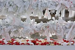 Japanese sacred lottery omikuji  Stock Images