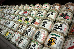 Japanese Sake Barrels Royalty Free Stock Image