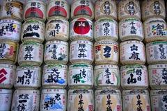 Free Japanese Sake Barrels Royalty Free Stock Photography - 18966007