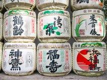 Japanese Sake Barrels Stock Photos