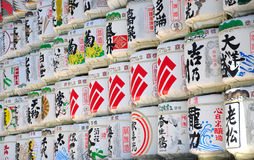 Japanese Sake Barrels Stock Images