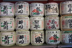 Japanese sake container Stock Photos
