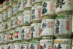 Japanese Sake drums Stock Photo