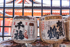 Japanese sake barrels at Miyajima Royalty Free Stock Photos
