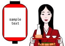 Japanese sake waitress. A beautiful Japanese sake waitress royalty free illustration