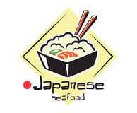 Japanese seafood label or icon Stock Image