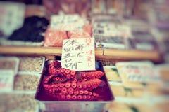 Japanese seafood octopus tako in tsukiji market Royalty Free Stock Photo