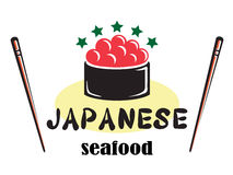 Japanese seafood Royalty Free Stock Image