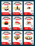 Japanese seafood restaurant, sushi bar menu card. Japanese cuisine, asian food menu card. Sushi roll with rice, salmon and caviar, nigiri sushi with tuna and Stock Photo