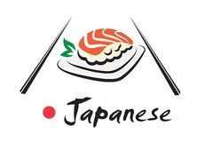 Japanese seafood symbol Royalty Free Stock Photo