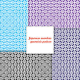 Japanese seamless geometric pattern. Set, graphic, vector Royalty Free Illustration
