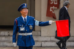 Japanese security guard Royalty Free Stock Photo