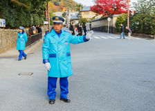 Japanese security guard Stock Images