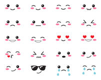 Japanese set emotions. Set Japanese smiles. Kawaii face on a white background. Cute Collection emotions anime style. Anime Smiles Royalty Free Stock Photography