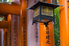 Japanese Shinto lantern Stock Image