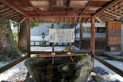 Japanese Shinto wash hand pavilion,kiosk Stock Image