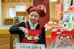 Japanese Shop Keeper in Kyoto Stock Image