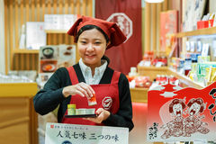 Japanese Shop Keeper in Kyoto Royalty Free Stock Photos