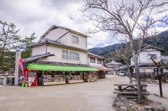 Japanese shopping home at miyajima Royalty Free Stock Images