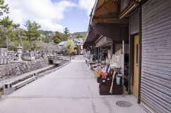 Japanese shopping street at miyajima Royalty Free Stock Photography