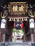Japanese Shrine in Fukuoka Royalty Free Stock Photography