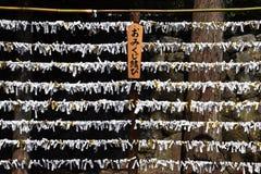 Japanese shrine precincts. The construction of religion / Japanese shrine stock photo