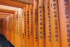 Japanese shrine Royalty Free Stock Photos