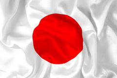 Japanese silky flag - digital. Illustration royalty free illustration