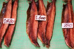 Japanese smoked fish Stock Photo