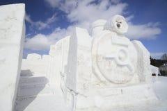 Japanese snow  festivals Royalty Free Stock Photo