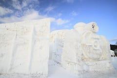 Japanese snow  festivals Stock Images