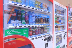 Japanese soft drink vending machine Stock Images