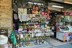 Japanese Souvenir Shop Royalty Free Stock Photo