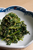 Japanese Spinach dish. Royalty Free Stock Photo