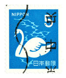 Japanese stamp Royalty Free Stock Photography