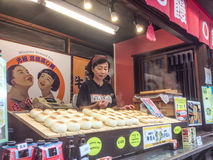 Japanese steamed buns seller at Miyajima Stock Image