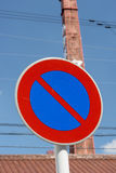 Japanese street sign for do not Stock Photography