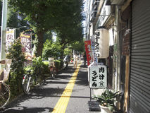 Japanese Street. A typical street in a suburb of Tokyo Royalty Free Stock Photos