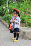 Japanese Student Royalty Free Stock Image