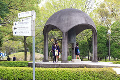 Hiroshima Travel Royalty Free Stock Photos