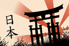 Japanese Style Stock Images